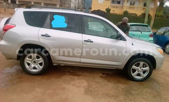 Acheter Occasions Voiture Toyota RAV4 Gris à Yaoundé, Central Cameroon