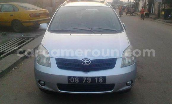 Acheter Occasion Voiture Toyota Corolla Gris à Tibati au Adamawa
