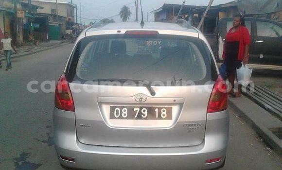 Acheter Occasions Voiture Toyota Corolla Gris à Tibati, Adamawa